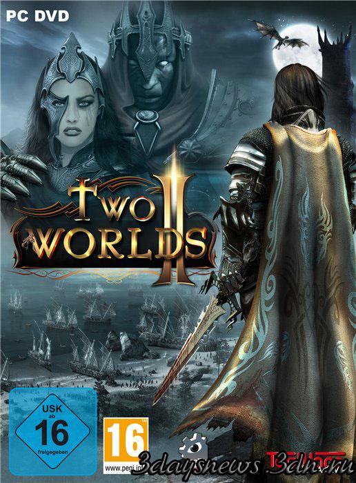 2 Worlds